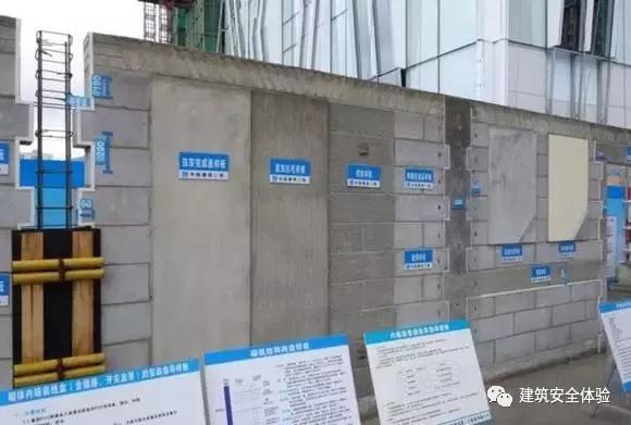 发泡水泥板施工工艺_项目工地质量样板施工方案